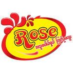 Rose Kyat Ou Ma Yway Bakeries