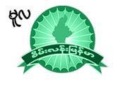 Mula Sein Lan Myanmar Birani