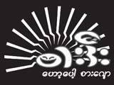 https://www.foodindustrydirectory.com.mm/digital-packages/files/219eefe9-a35b-4111-b92a-145cab944e6b/Logo/Wahh-Dee-Hot-Pot_Foodstuffs_190-logo.jpg