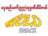 Ngwe Sae Taw (999) Co., Ltd. Snacks