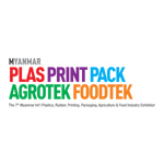 The 7th Myanmar Int'l Plastics,Printing,Packaging,Agricultural & Food Industry Exhibition Boxes & Cartons