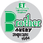 ET Brother Bakeries