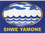 Shwe Yamone Manufacturing Co., Ltd. Pathein Thar Quality Seafood Cold Storage