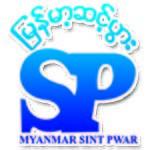 KP-Khaing Phyo Foodstuffs