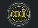 https://www.foodindustrydirectory.com.mm/digital-packages/files/f6446369-1e3c-4319-9549-2630d0f69042/Logo/logo.jpg